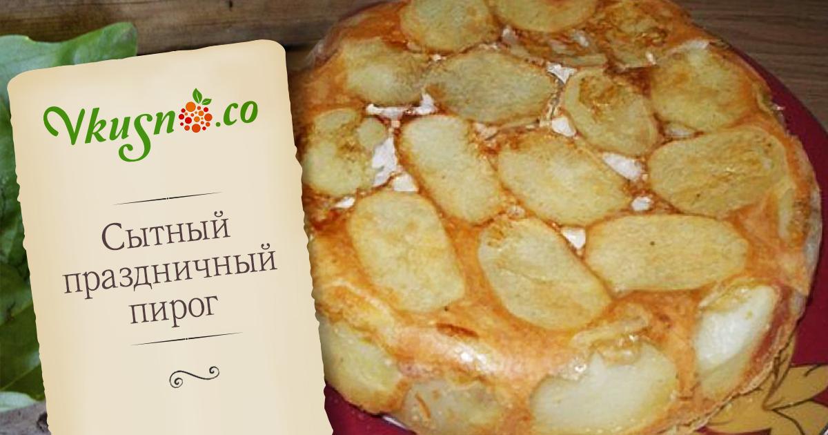 Мясной пирог из фарша и картошки в духовке пошаговый рецепт