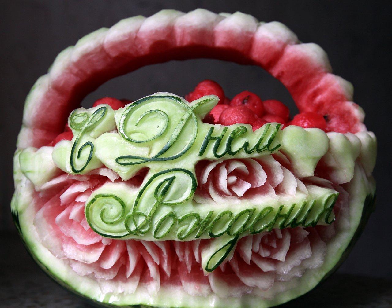 Поздравление с фруктами и овощами на день рождения 82