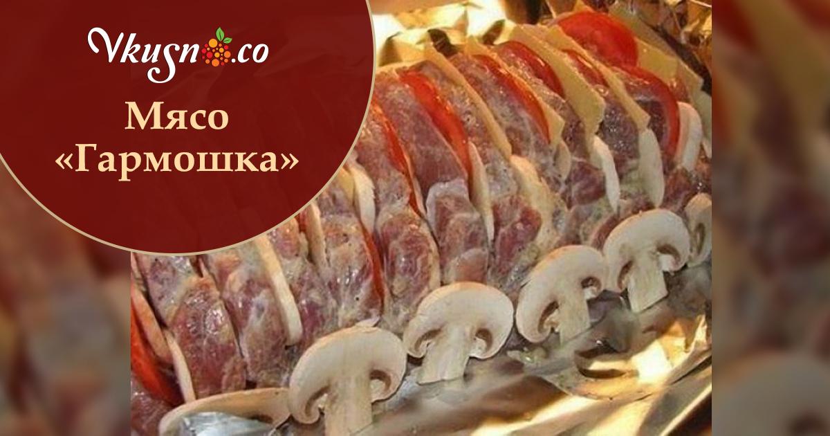 Характеристика и особенность приготовления мясных блюд