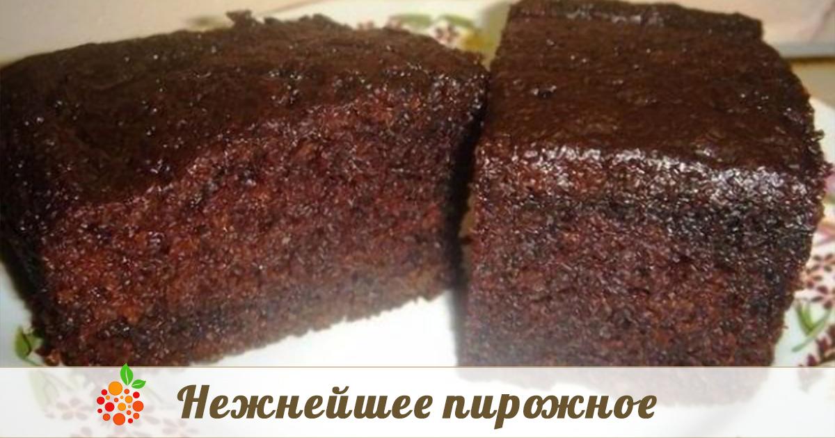Пирожное «Шоколадное настроение