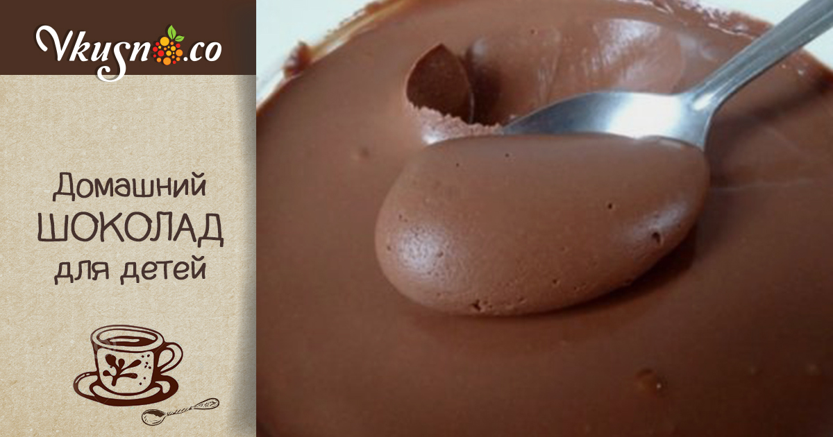 Шоколад своими руками рецепты из какао порошка 100