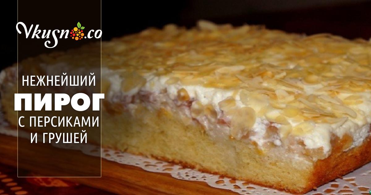 Пирог из нектаринов рецепт пошагово