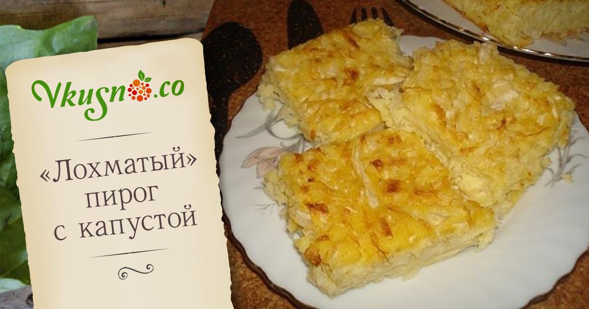 Рецепт пирога с яйцами и капустой с