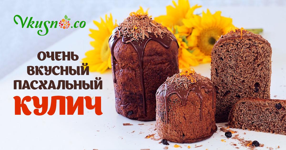Рецепты вкусных пасхальных куличей пошаговое 4