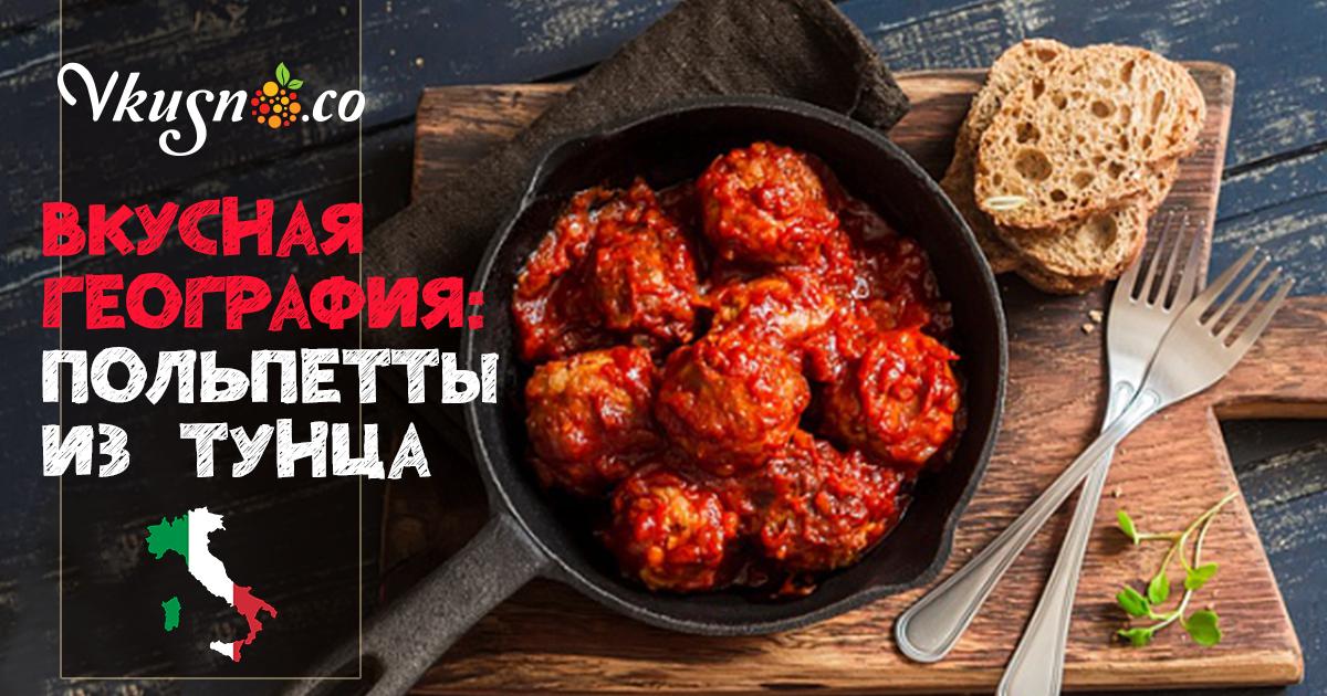 Рецепты вторых блюд с ветчиной